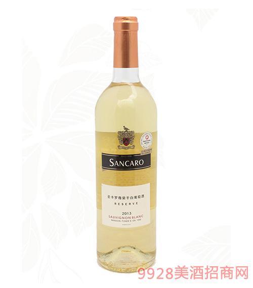 圣卡罗尊荣干白葡萄酒750ml