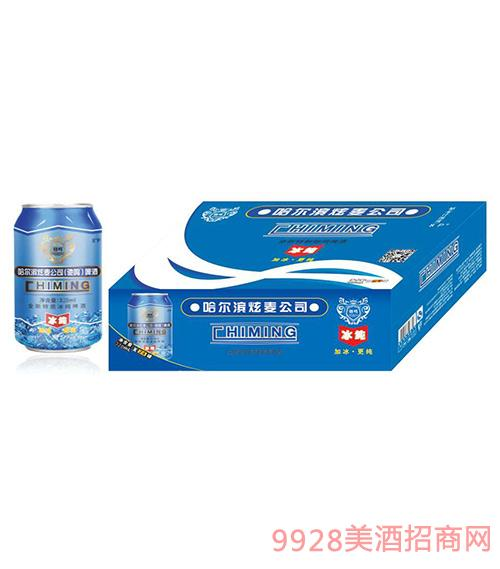 驰鸣啤酒(蓝)320mlx24易拉罐啤酒