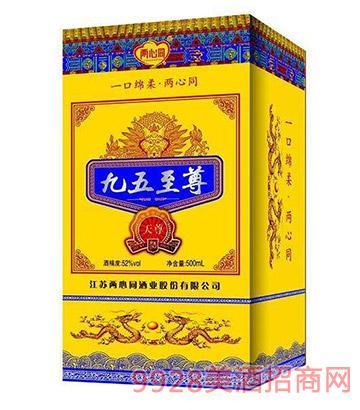 中国梦酒追梦