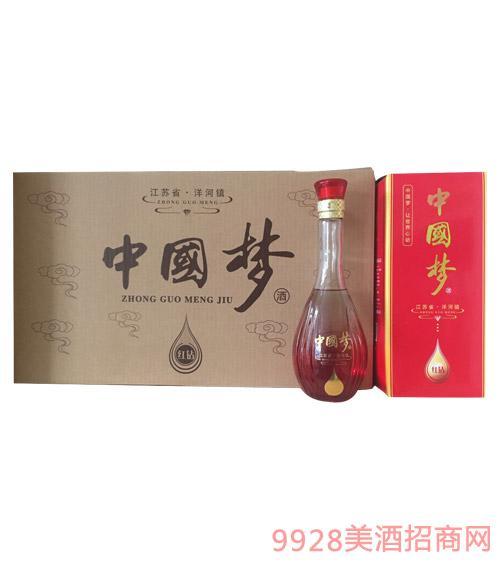 两心同中国梦酒红钻礼盒
