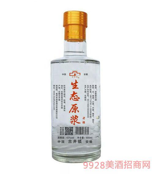 光瓶 生态原浆老酒