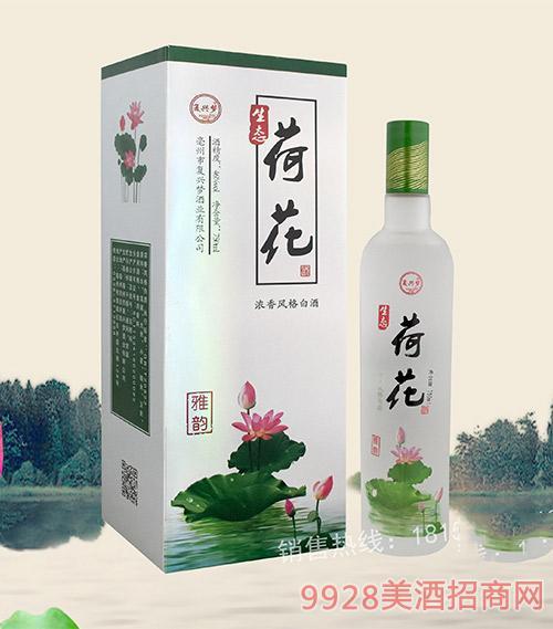 荷花(高瓶)浓香型酒46度750ml