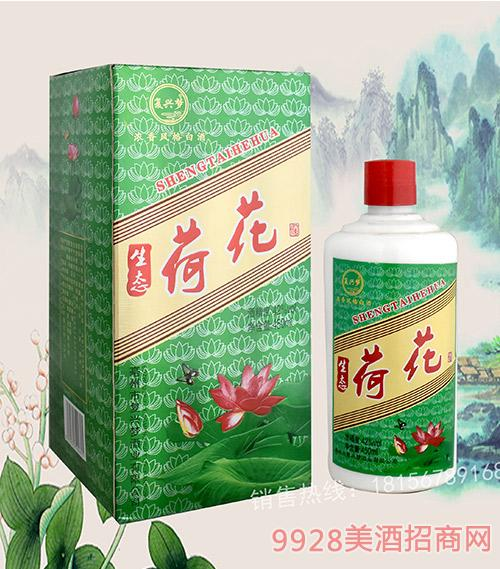 荷花酒(卡)盒浓香型42度450ml