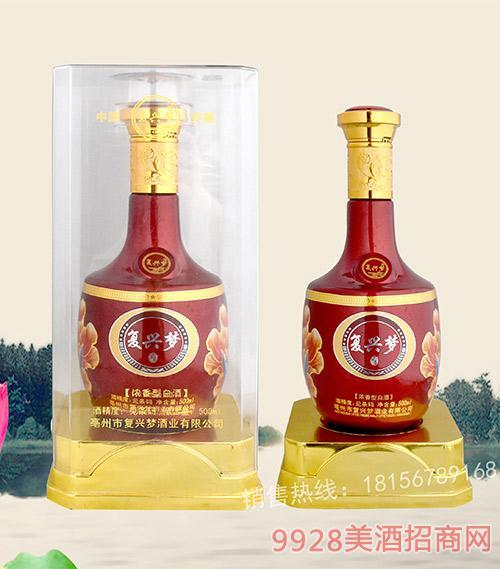 复兴梦水晶盒浓香型酒500ml