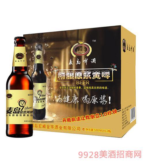 麦岛啤酒原浆黄啤500mlx12