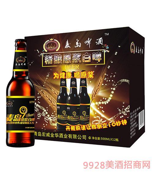 麦岛啤酒精酿原浆白啤500mlx12