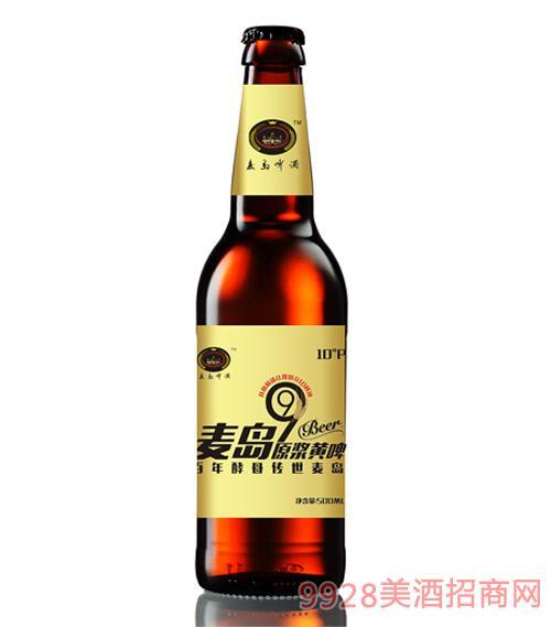 麦岛啤酒原浆黄啤10度500ml