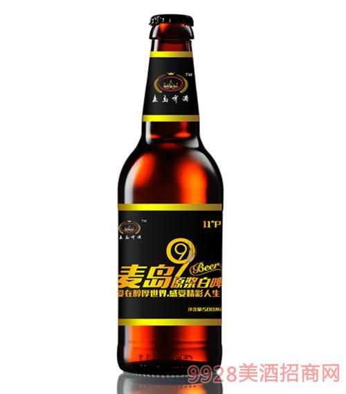 麦岛啤酒精酿原浆白啤11度500ml