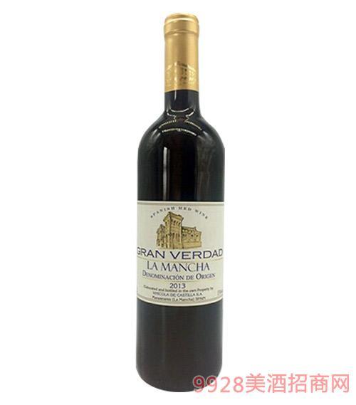 西班牙堂吉诃德真理陈酿干红葡萄酒13度750ml