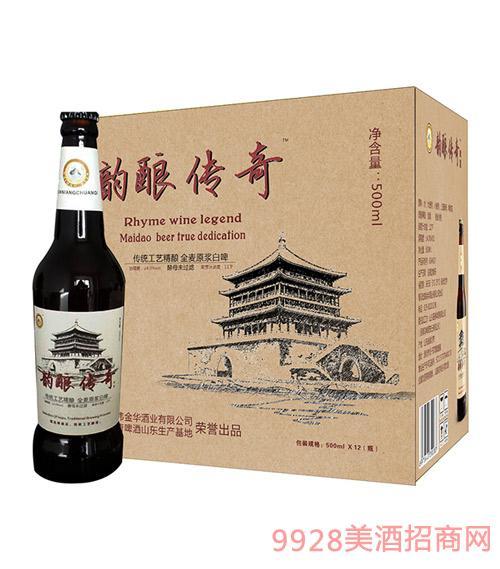 韵酿传奇啤酒500mlx12
