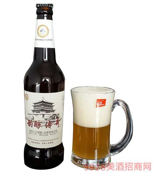 韵酿传奇啤酒500ml