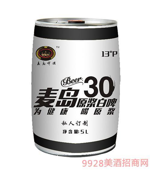 麦岛啤酒原浆白啤13度5L