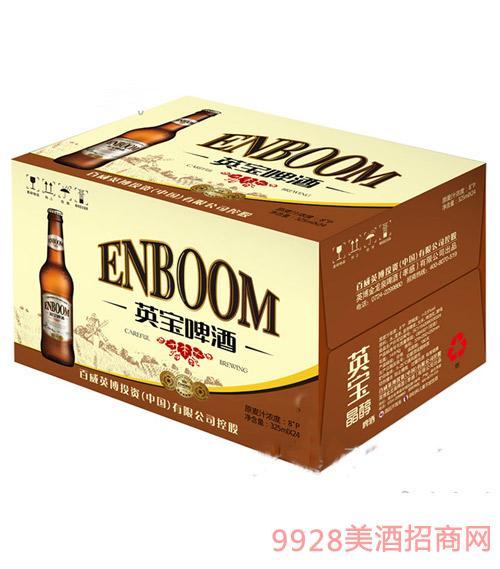 英宝晶醇啤酒325ml(箱)