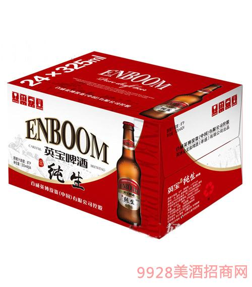 英宝纯生啤酒(金色)325ml(箱)