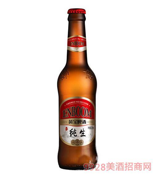 英宝纯生啤酒(金色)325ml