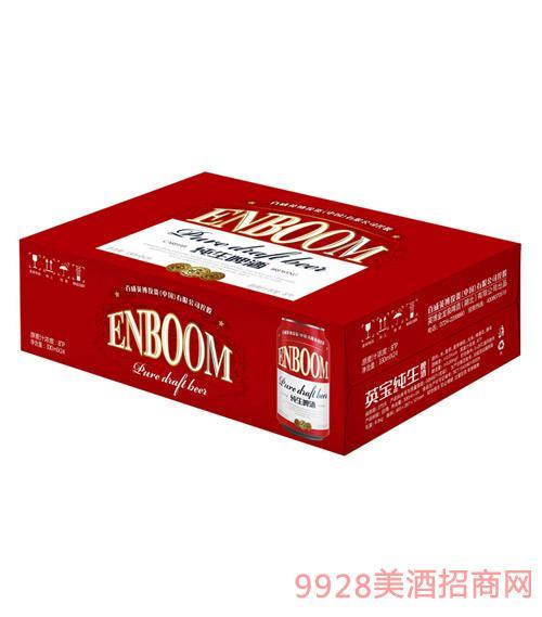 英宝纯生啤酒330ml(箱)