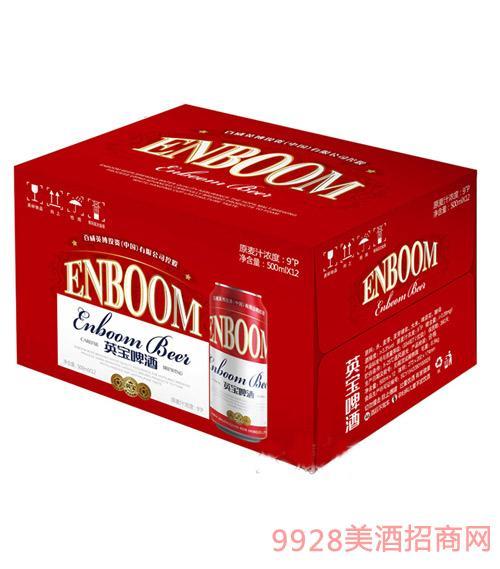英宝啤酒500ml(箱)