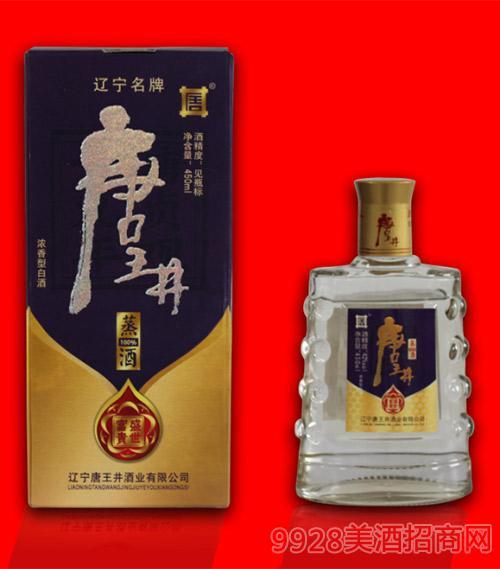 唐王井富贵盛世浓香型酒42度450ml