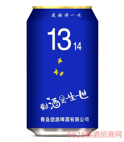 爱过酒是一生一世2