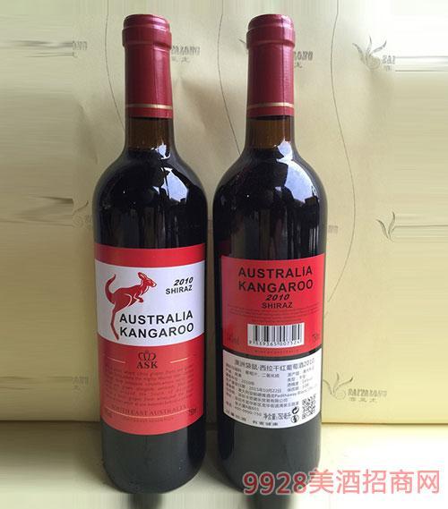 澳洲袋鼠西拉干红葡萄酒750ml
