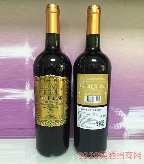 拉菲传奇公爵葡萄酒750ml