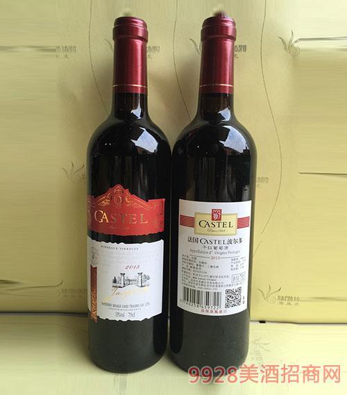 法国波尔多干红葡萄酒750ml