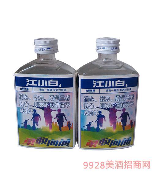 汢小白酒表达瓶3