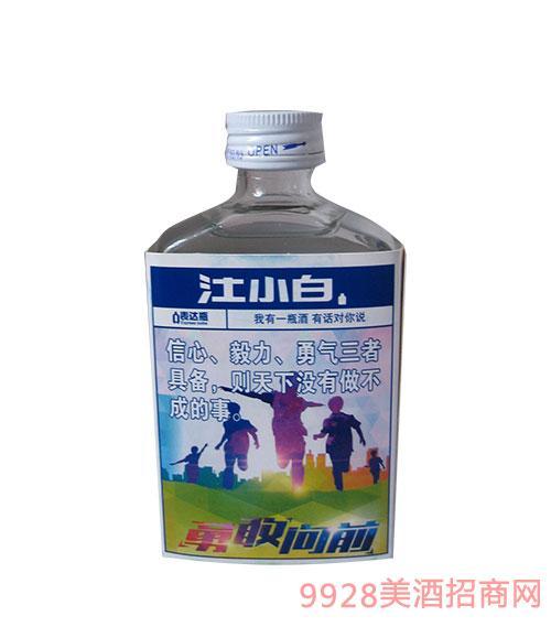 汢小白酒表达瓶4