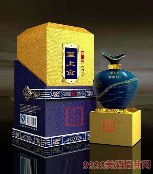 魏槽坊皇上贡酒(青色)