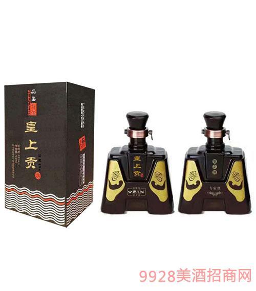 魏槽坊皇上贡酒(黑色)