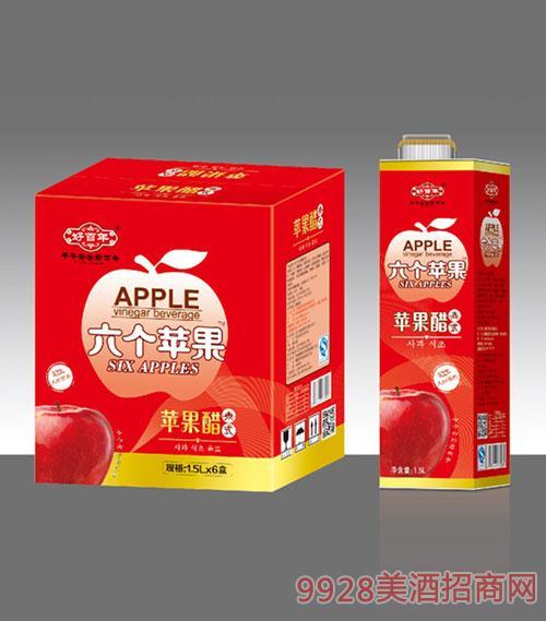 苹果醋饮料六个苹果