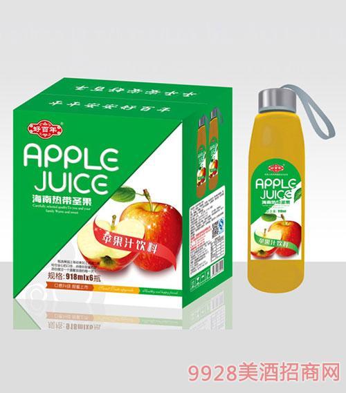苹果汁汁饮料1.5Lx6瓶