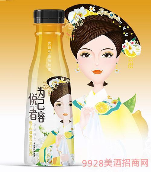 栀子柠檬复合果汁饮料