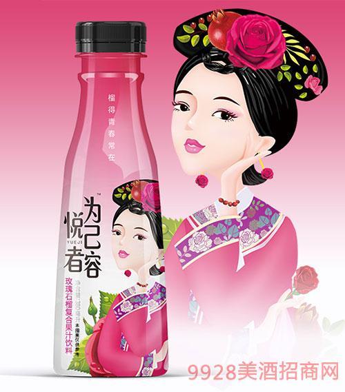 玫瑰石榴复合果汁饮料