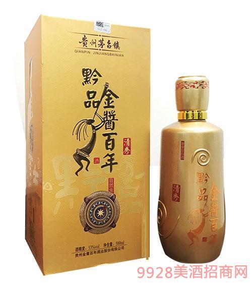 贵州茅台镇金酱百年酒清秀53度500ml