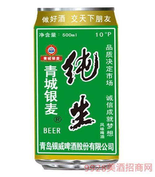 青城银麦纯生啤酒500ml招商_青岛银威啤酒销售有限-美