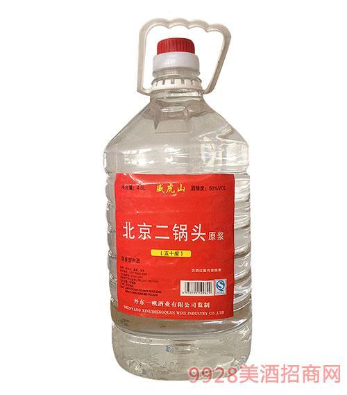 北京二锅头50度4.5L