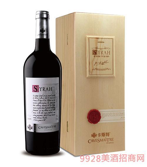 卡斯特世家西拉干红葡萄酒12.5度750ml