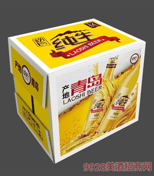 青岛崂氏纯生啤酒