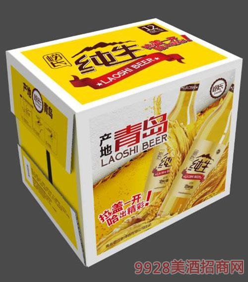 青岛崂氏纯生啤酒(拉盖)