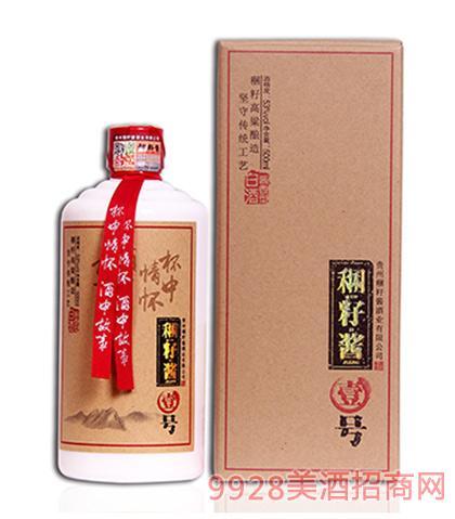 �籽酱酒壹号茅台瓶53度500mlx12酱香型白酒-茅台镇白酒