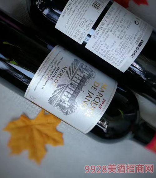 雅诺侯爵干红葡萄酒13度750ml
