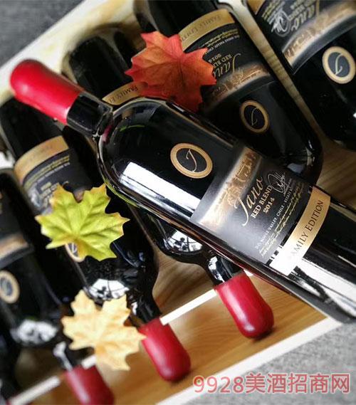 雅诺家族珍藏红酒