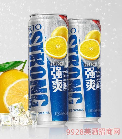 锐澳鸡尾酒S罐8度强爽鸡尾酒355ml柑橘味