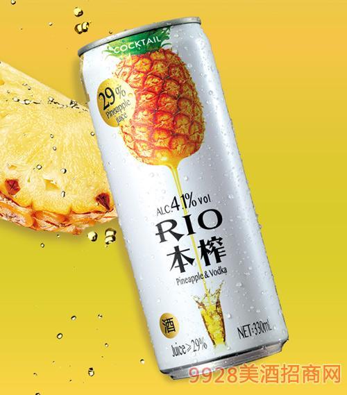 锐澳鸡尾酒高果汁本榨鸡尾酒330ml菠萝味