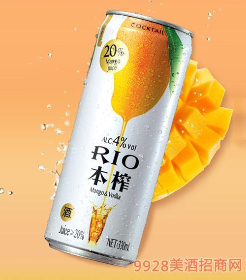 锐澳鸡尾酒高果汁本榨鸡尾酒330ml芒果味
