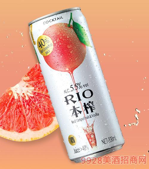 锐澳鸡尾酒高果汁本榨鸡尾酒330ml西柚味