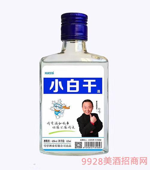 山东小白干酒42度125ml