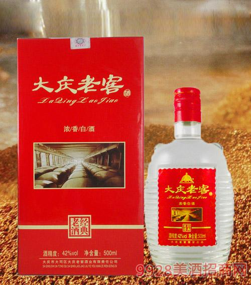 42度大庆老窖酒-经典老酒浓香型500ml