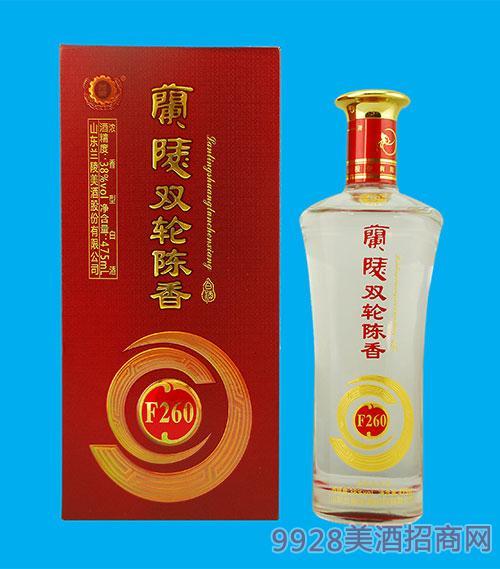 兰陵双轮陈香浓香型酒38度475ml